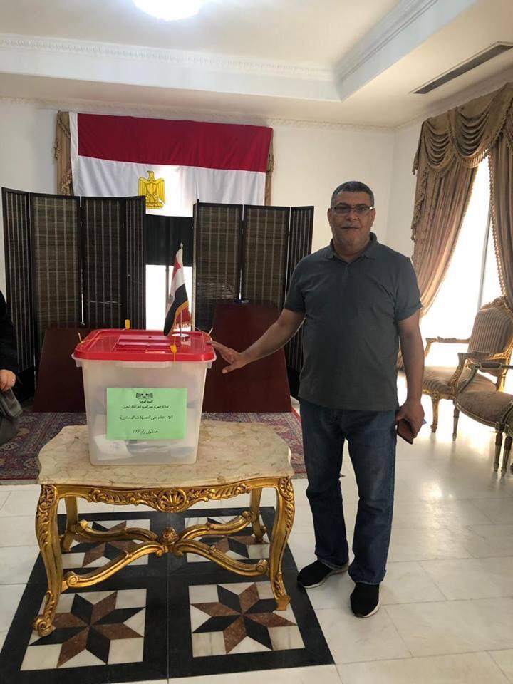 تصويت المصريين فى البحرين