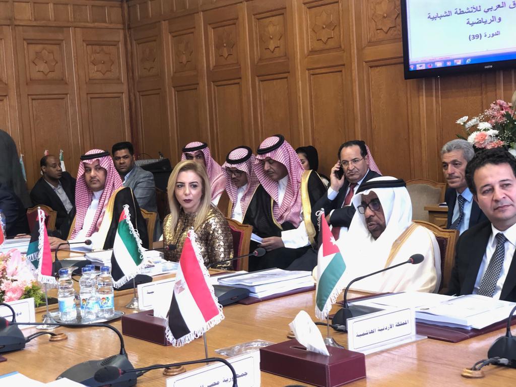 اجتماع الصندوق العربى
