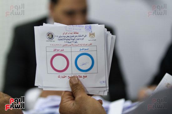 فرز اصوات الاستفتاء على التعديلات الدستورية (41)