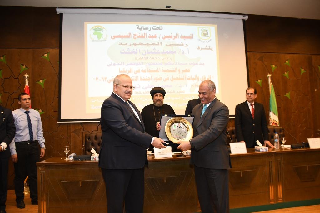 خلال افتتاح المؤتمر الدولي مصر والتنمية المستدامة في إفريقيا (1)
