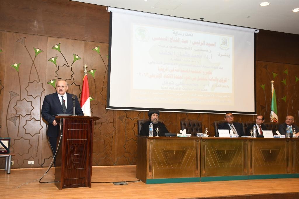 خلال افتتاح المؤتمر الدولي مصر والتنمية المستدامة في إفريقيا (2)