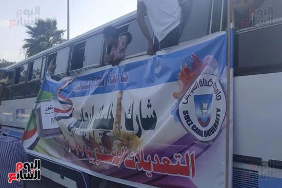مسيرات-بالسيارات-فى-الإسماعيلية-لحث-المواطنين-على-النزول-للتصويت-على-الاستفتاء-(7)