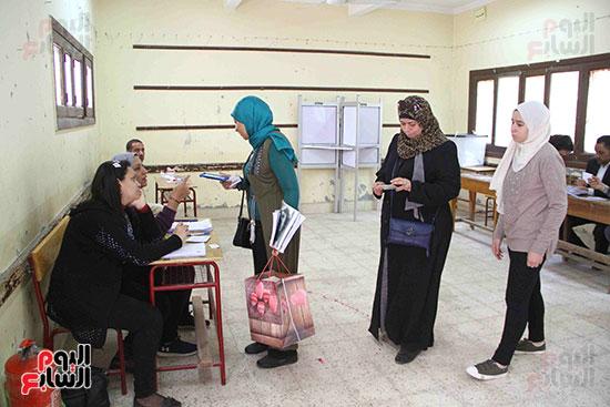 استفتاء الدستور (28)