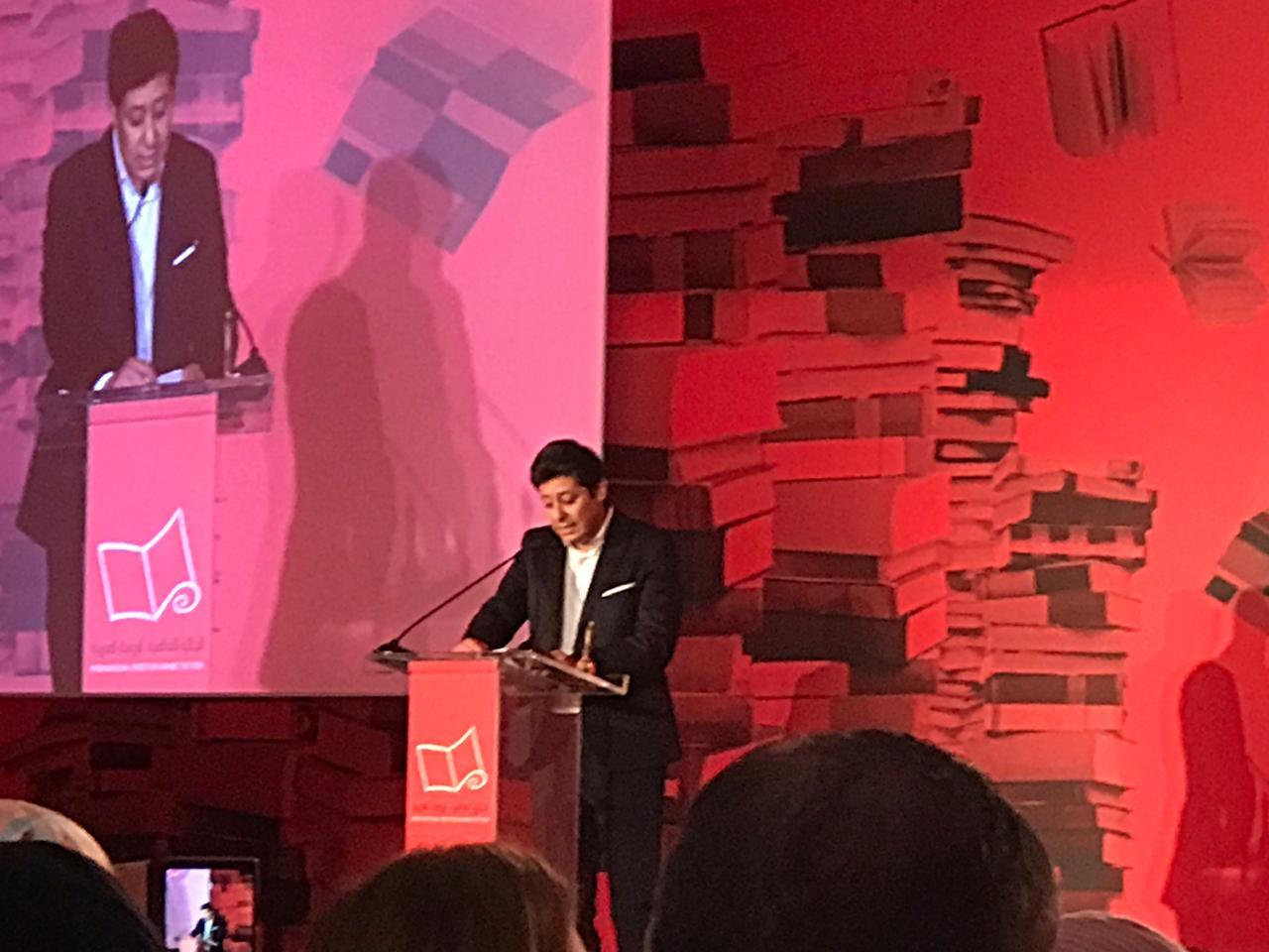 حفل إعلان الرواية الفائزة جائزة البوكر 2019 للرواية العربية (4)