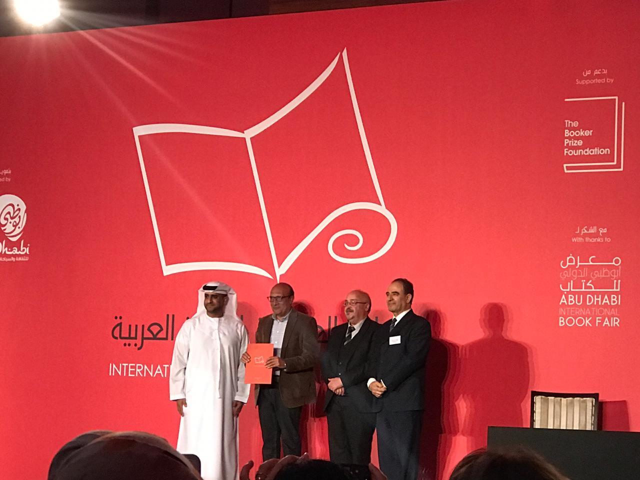 تكريم عادل عصمت لوصول روايته الوصايا للقائمة القصيرة لجائزة البوكر