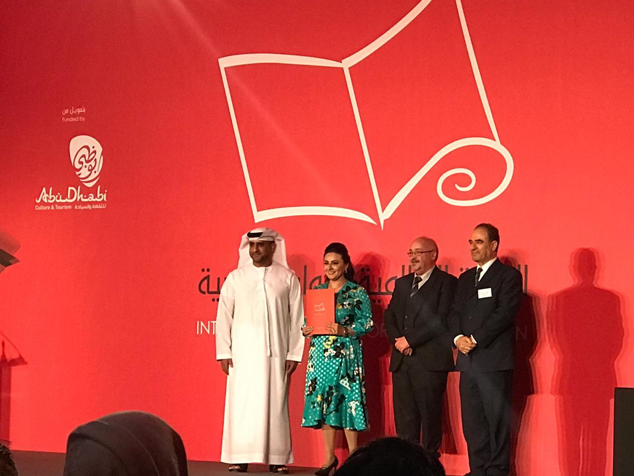 تكريم شهلا العجيلي لوصول روايتها صيف مع العدو للقائمة القصيرة لجائزة البوكر