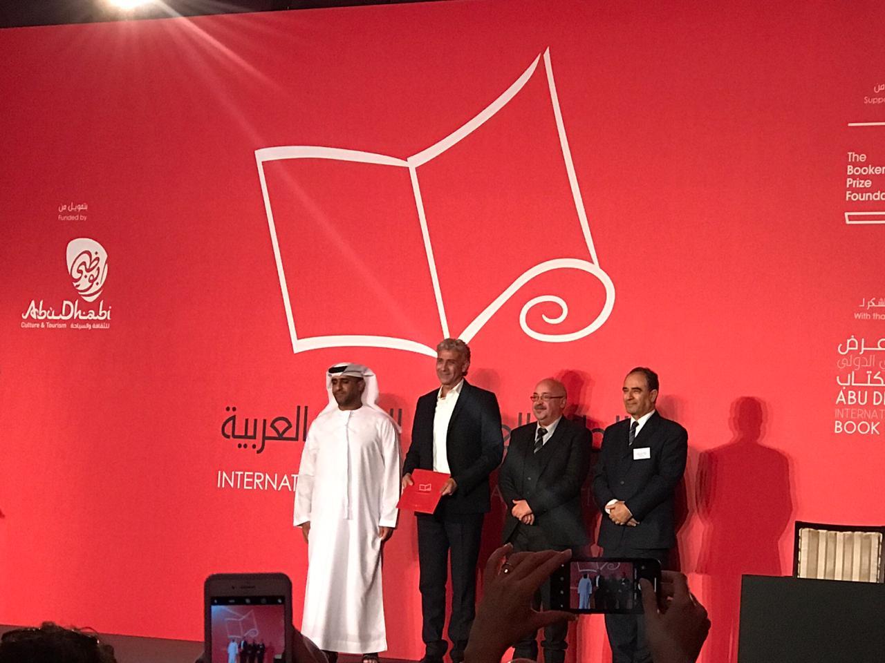 تكريم محمد المعزوز لوصول روايته بأى ذنب رحلت للقائمة القصيرة لجائزة البوكر