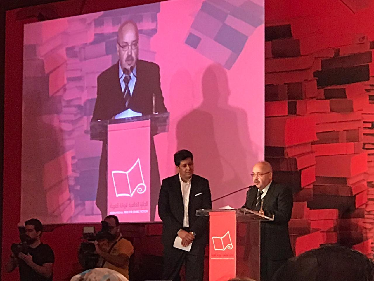 حفل إعلان الرواية الفائزة جائزة البوكر 2019 للرواية العربية (5)
