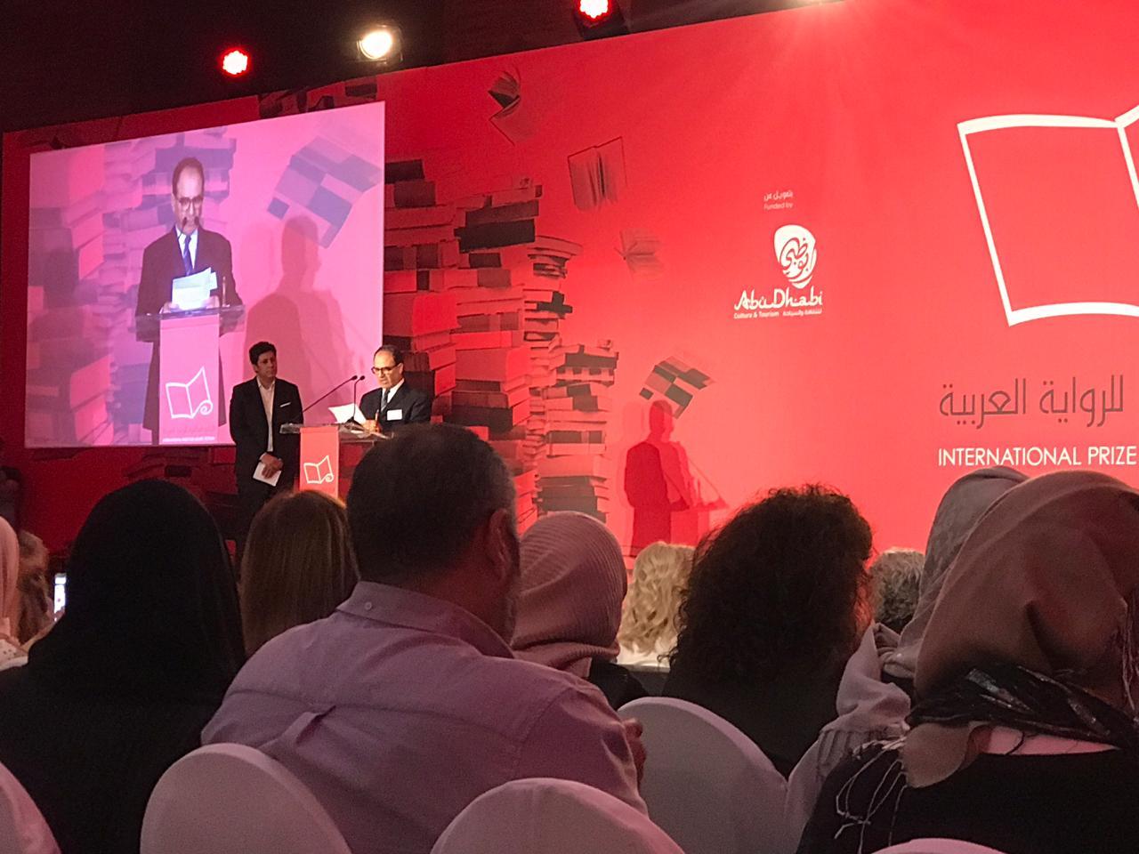 حفل إعلان الرواية الفائزة جائزة البوكر 2019 للرواية العربية (1)