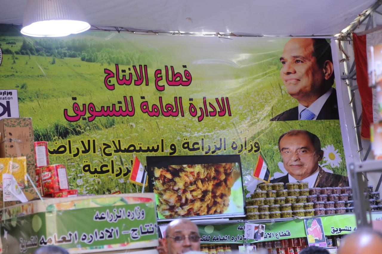 افتتاح معرض لبيع المنتجات الغذائية (7)