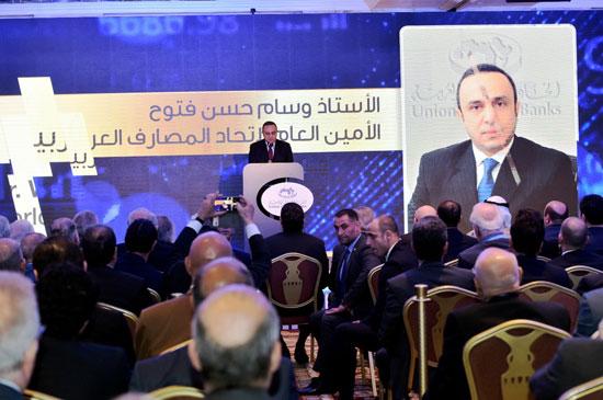 البنوك اللبنانية فى دعم الاقتصاد (13)