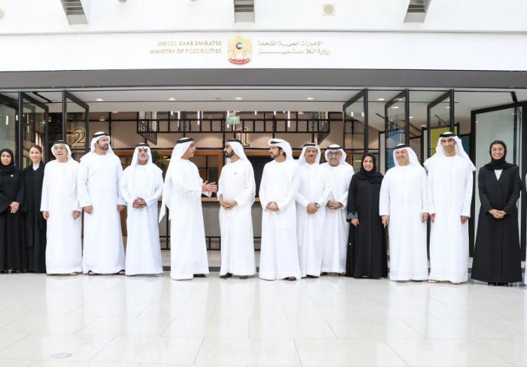 افتتاح وزارة اللامستحيل فى الإمارات