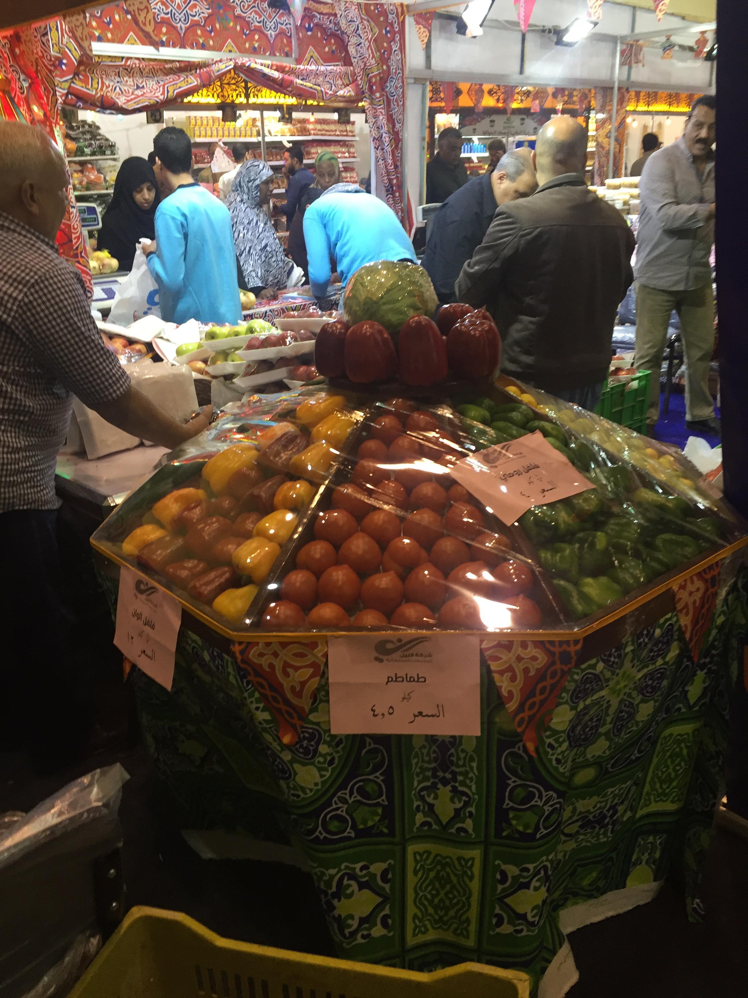 معرض سوبر ماركت أهلا رمضان (4)