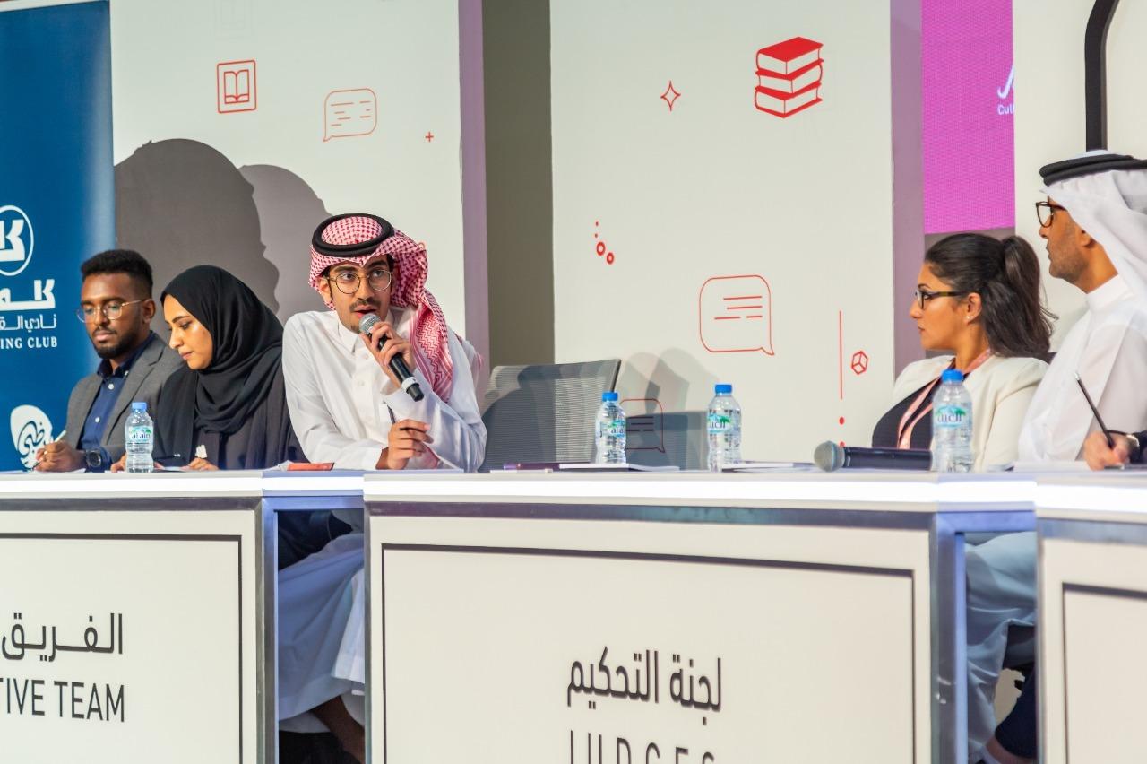 مناظرة شبابية فى معرض أبوظبى ترصد سلبيات وإيجابيات النشر الورقى والرقمى (2)