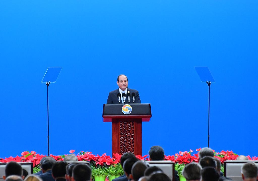 كلمة شاملة للسيسى فى افتتاح قمة الحزام والطريق بالصين (2)
