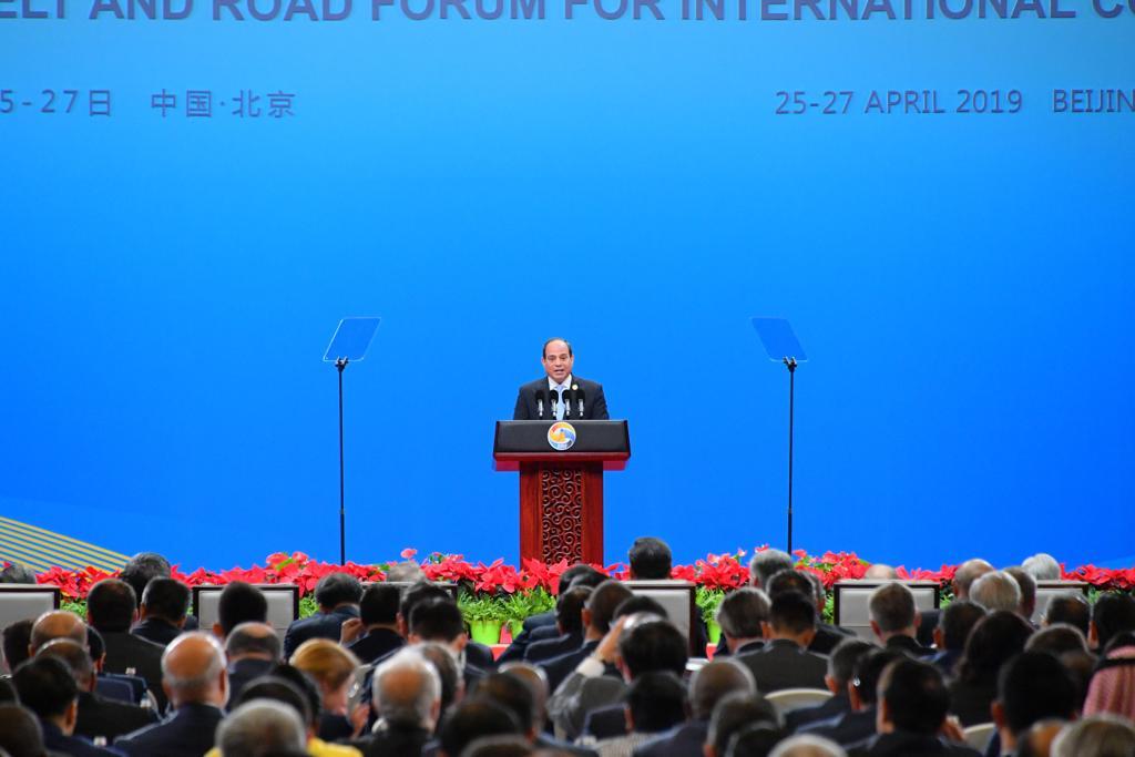 كلمة شاملة للسيسى فى افتتاح قمة الحزام والطريق بالصين (1)
