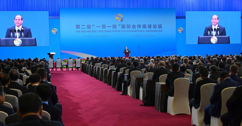 كلمة شاملة للسيسى فى افتتاح قمة الحزام والطريق بالصين (4)
