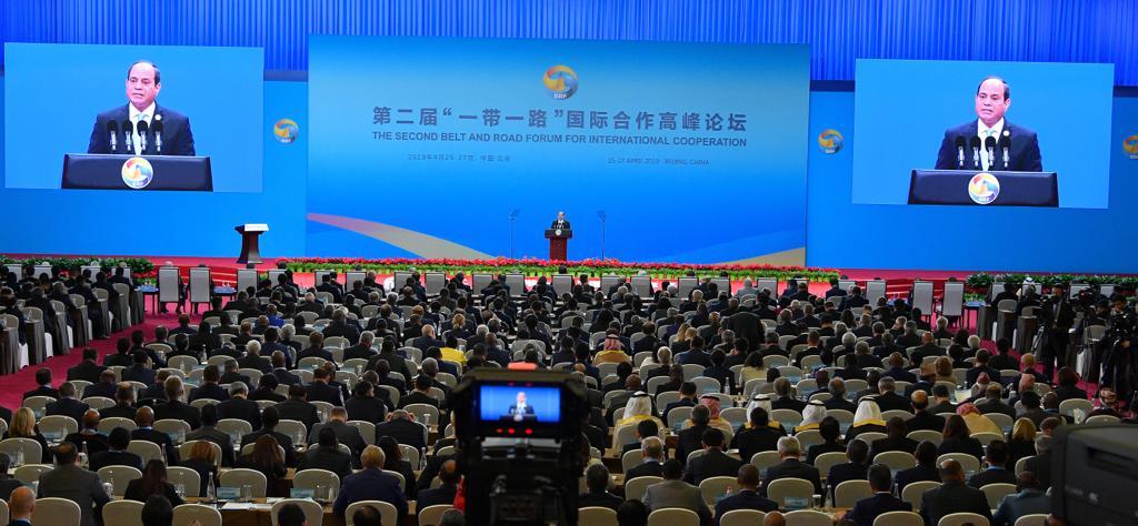 كلمة شاملة للسيسى فى افتتاح قمة الحزام والطريق بالصين (3)