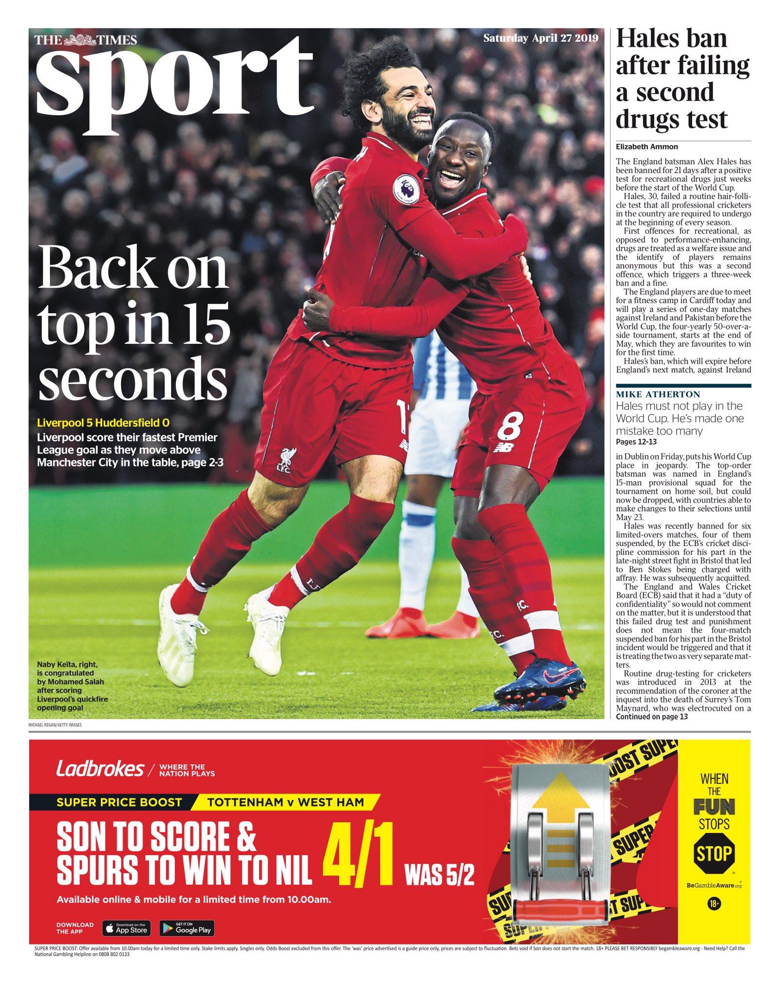 غلاف صحيفة التايمز