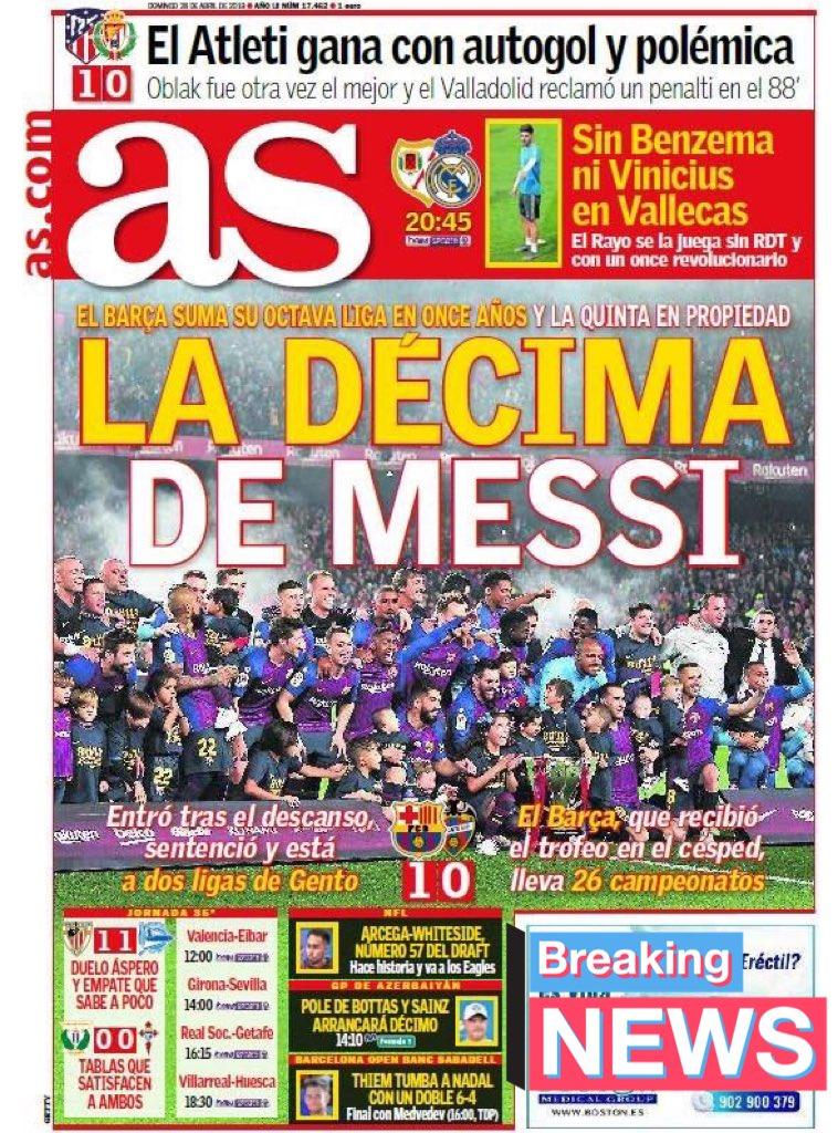 غلاف صحيفة اس