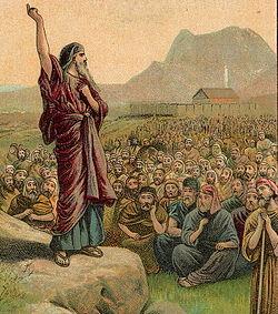 قوم موسى