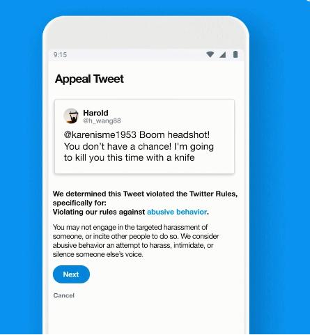 تويتر يتيح لمستخدمي الموقع الموقوفين الطعن علي القرار داخل التطبيق
