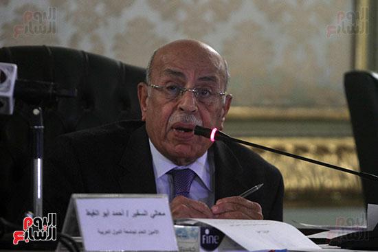 ندوة احمد ابو الغيط  (16)