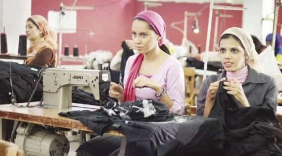 فيلم فتاة المصنع
