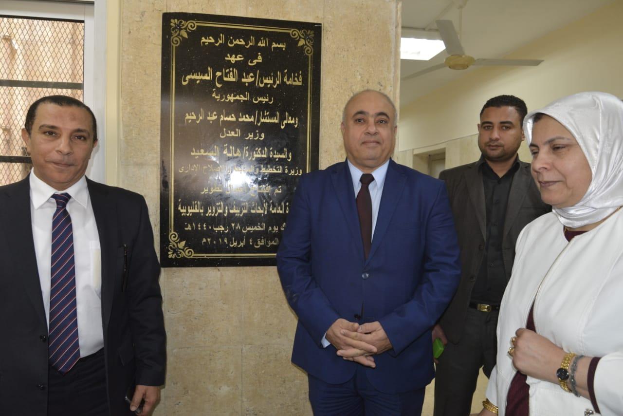 افتتاح اعمال تطوير مكتب الادارة العامة لأبحاث التزييف (2)