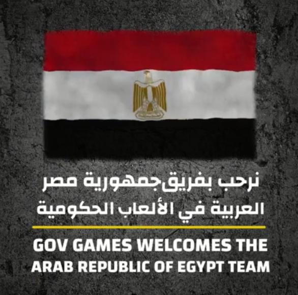 الفرق المصرية