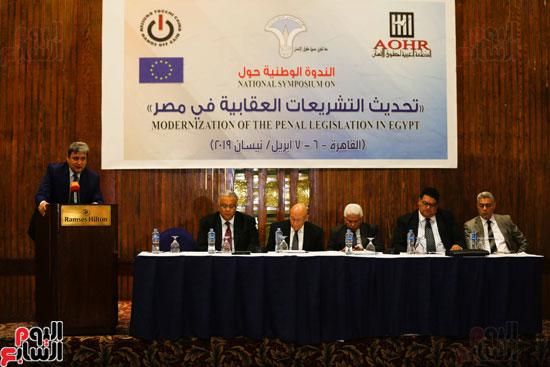 المجلس القومى لحقوق الإنسان (15)