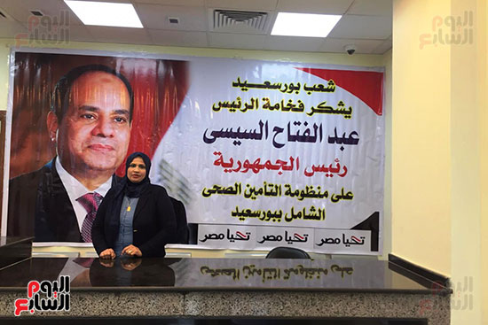 زيارة-وزيرة-الصحة-لبورسعيد-(5)