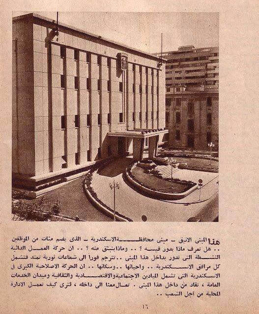 اسكندرية 15