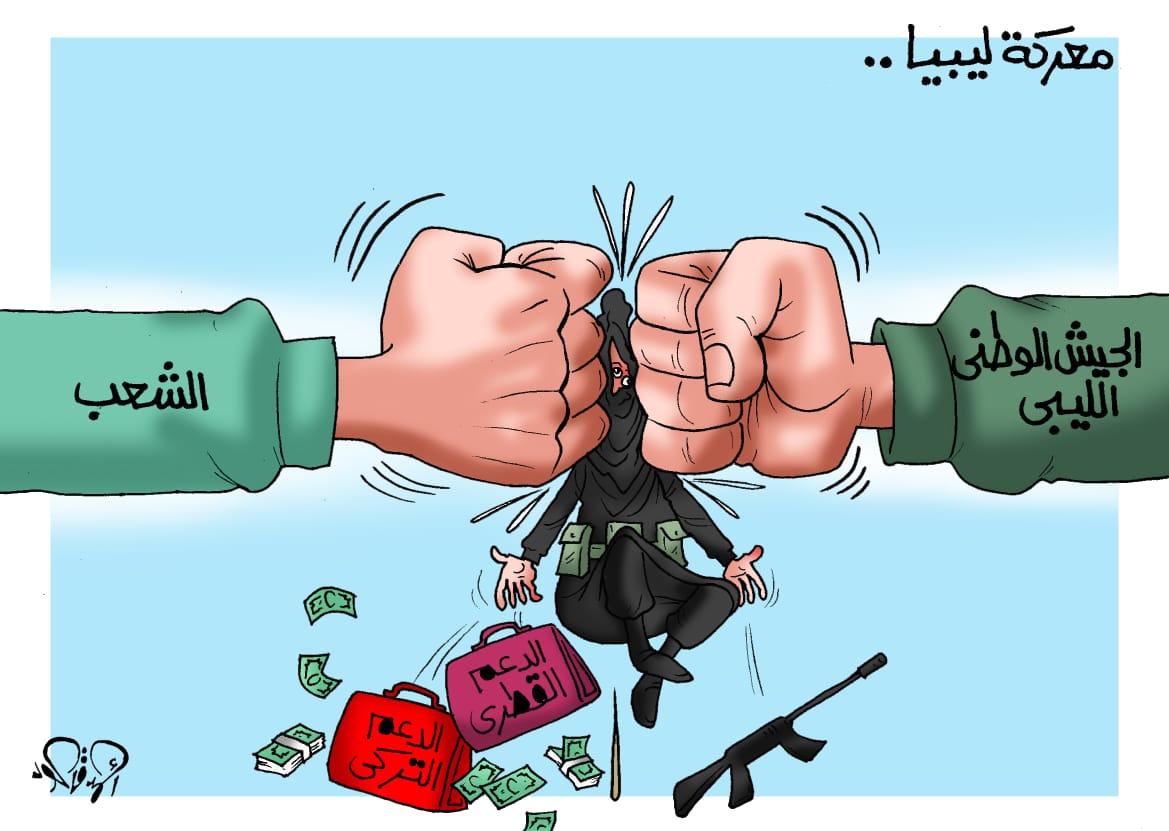 91917-كاريكاتير-اليوم-السابع