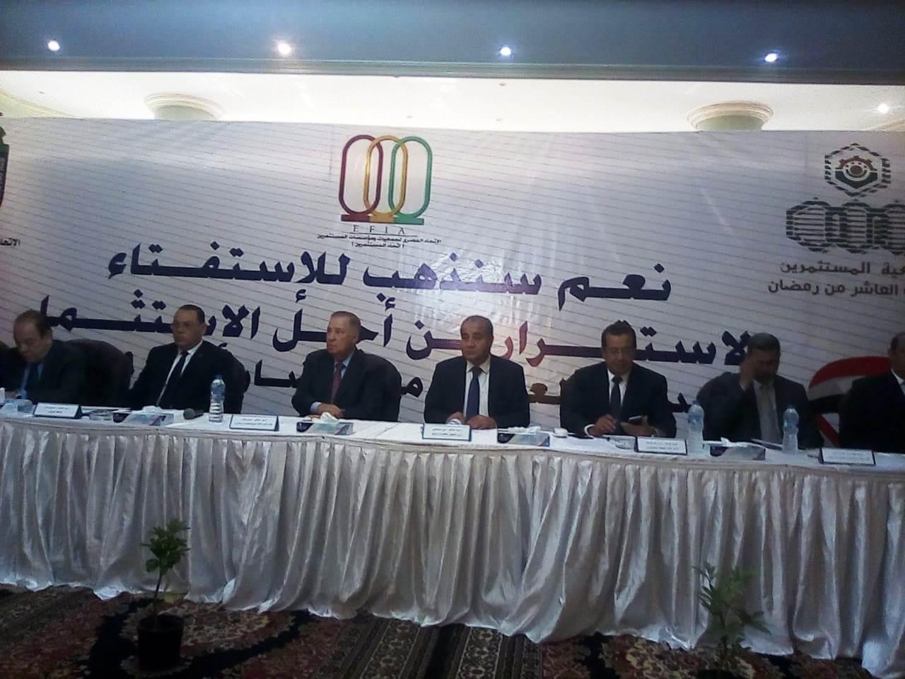 مؤتمر جماهيري الاستقرار من أجل الاستثمار بالعاشر لتأييد التعديلات الدستورية (4)