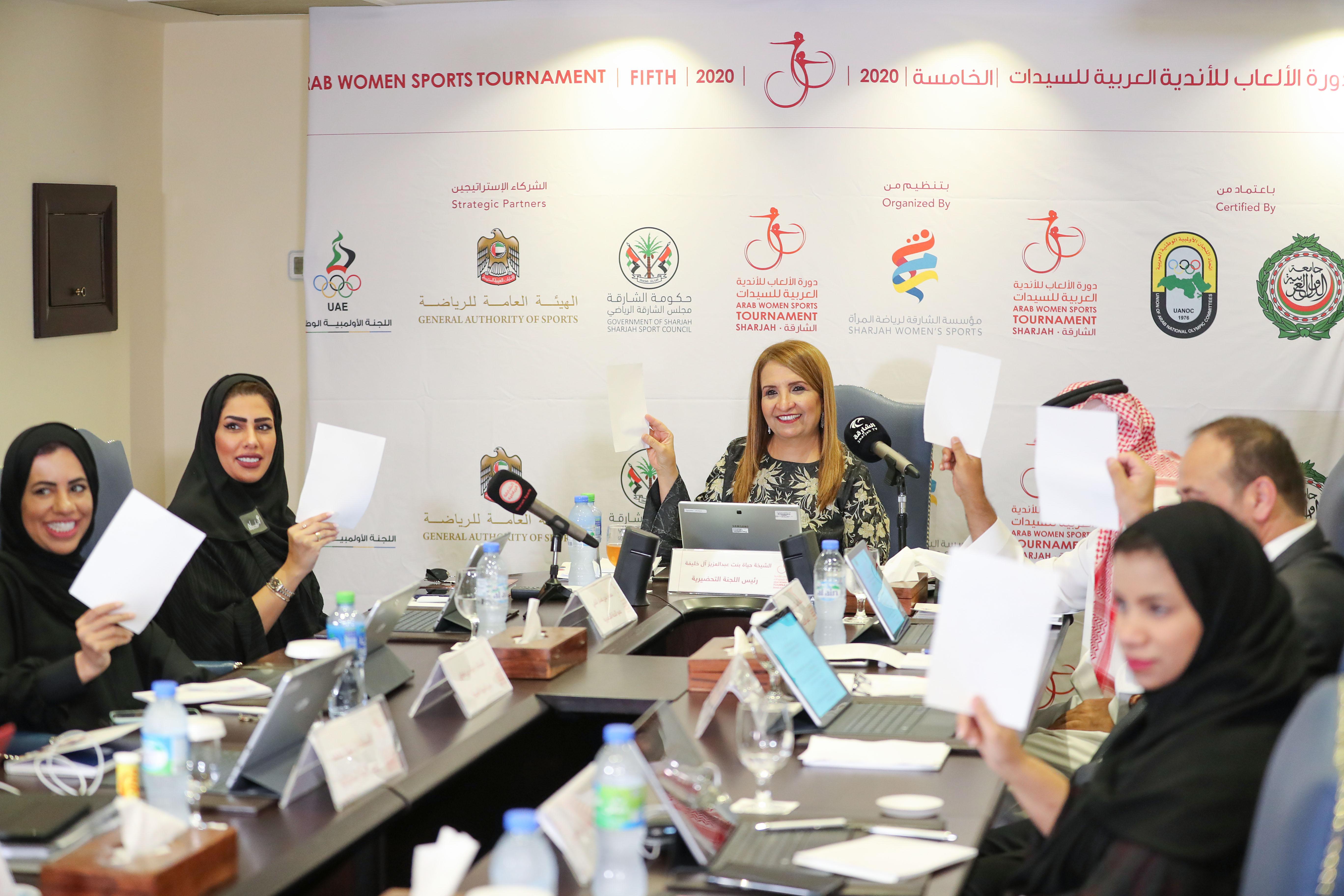 اجتماع اللجنة المنظمة البطولة العربية للسيدات