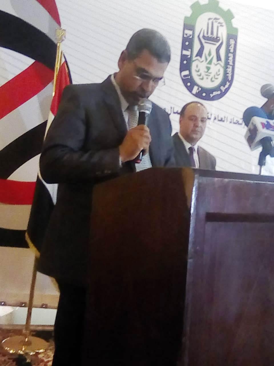 مؤتمر جماهيري الاستقرار من أجل الاستثمار بالعاشر لتأييد التعديلات الدستورية (1)