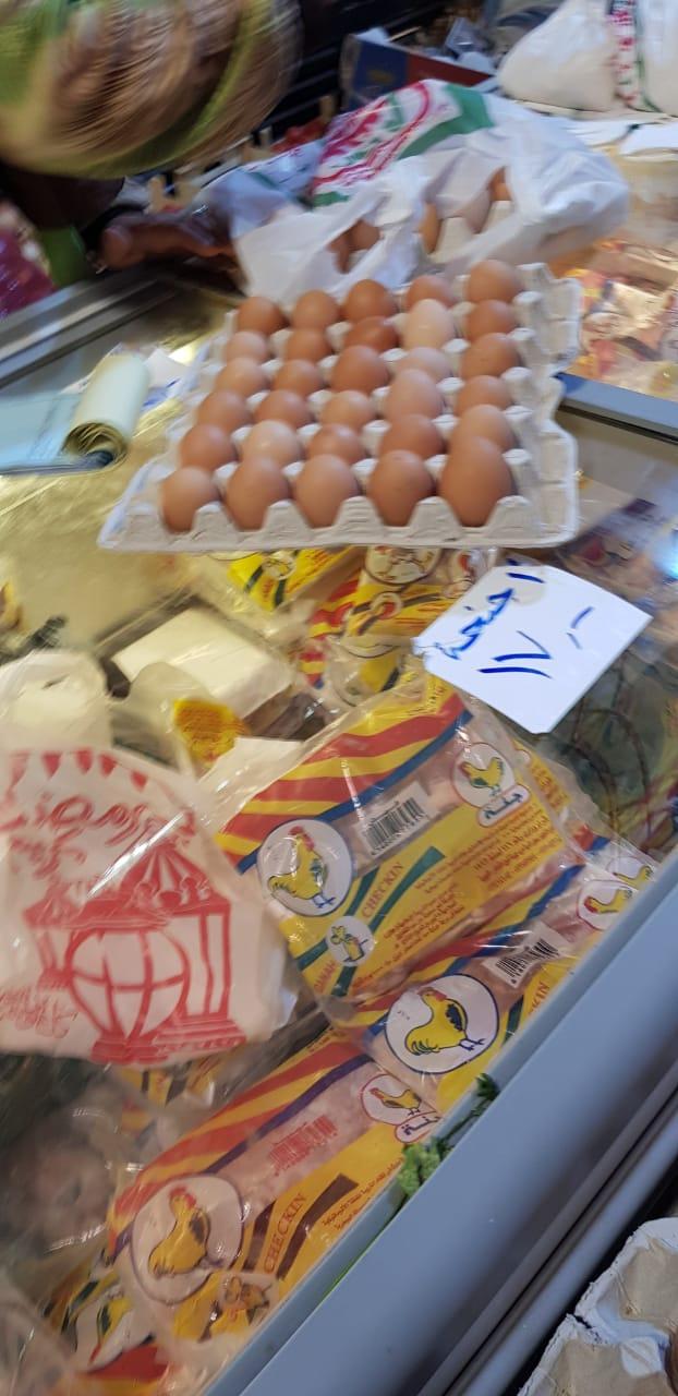 منتجات السلع الغذائية بمنافذ الزراعات المحمية  (2)