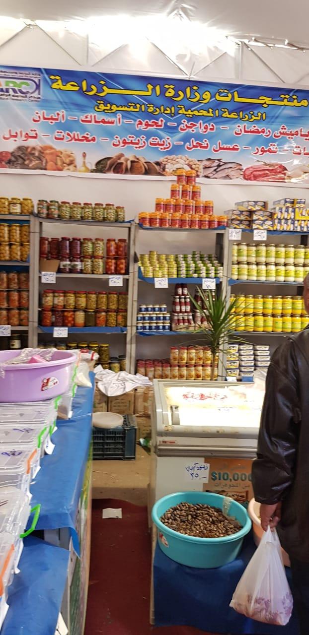 منتجات السلع الغذائية بمنافذ الزراعات المحمية  (14)
