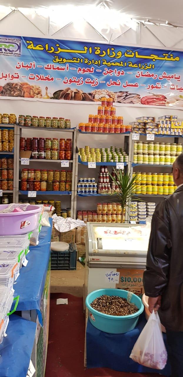 منتجات السلع الغذائية بمنافذ الزراعات المحمية  (5)