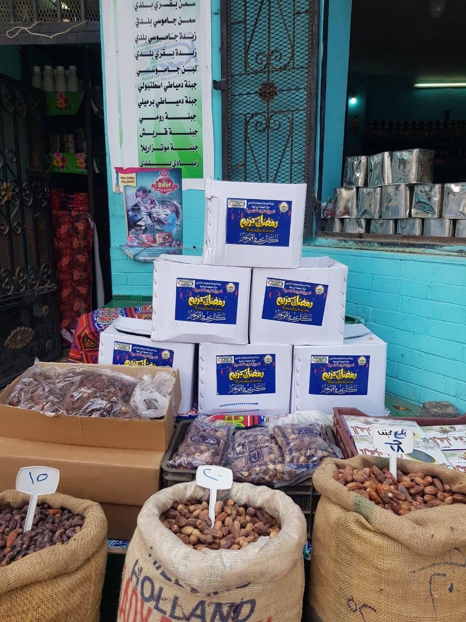 منتجات السلع الغذائية بمنافذ الزراعات المحمية  (11)