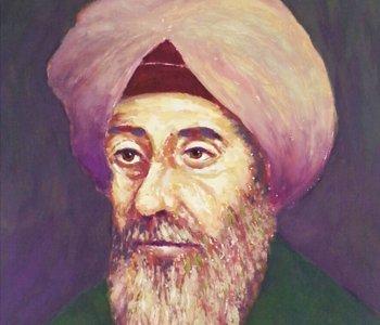Ibn Haytham