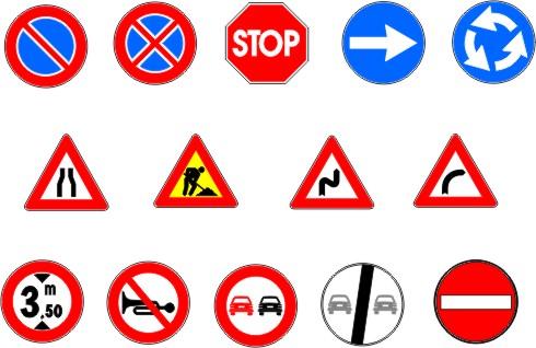 علامات مرورية