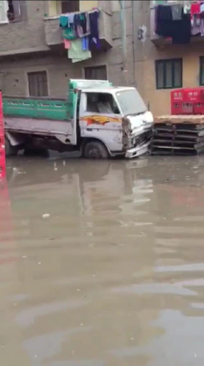غرق (1)