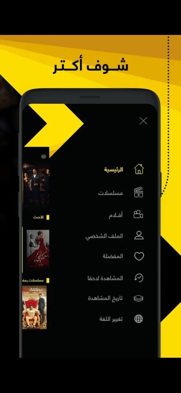 صورة من التطبيق