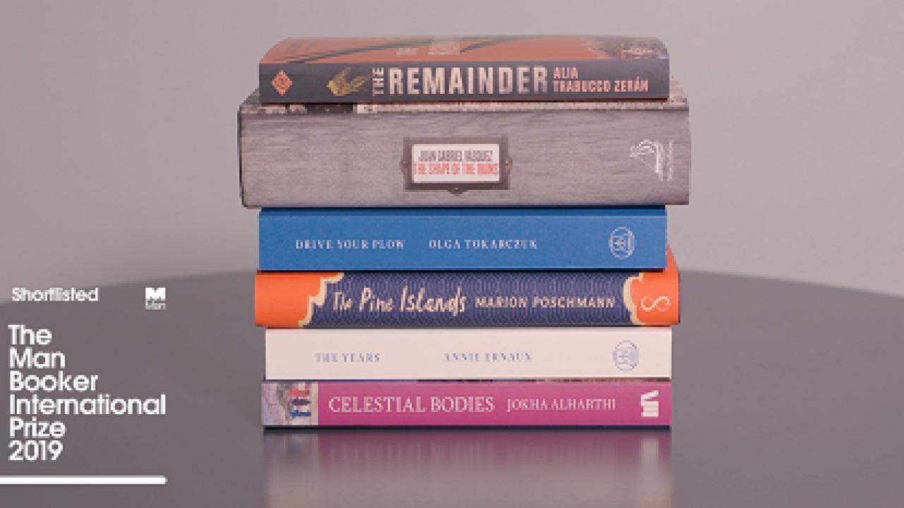 روايات القائمة القصيرة لمان بوكر العالمية 2019