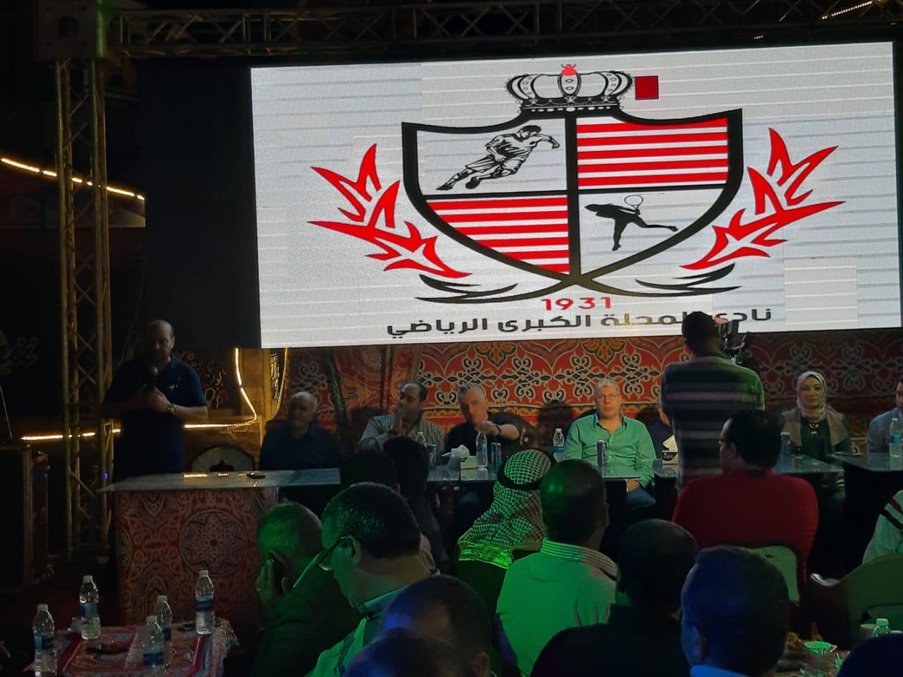 مجلس الجبلاية واعضاء الجمعية العمومية في افطار الشامي بالمحلة (4)