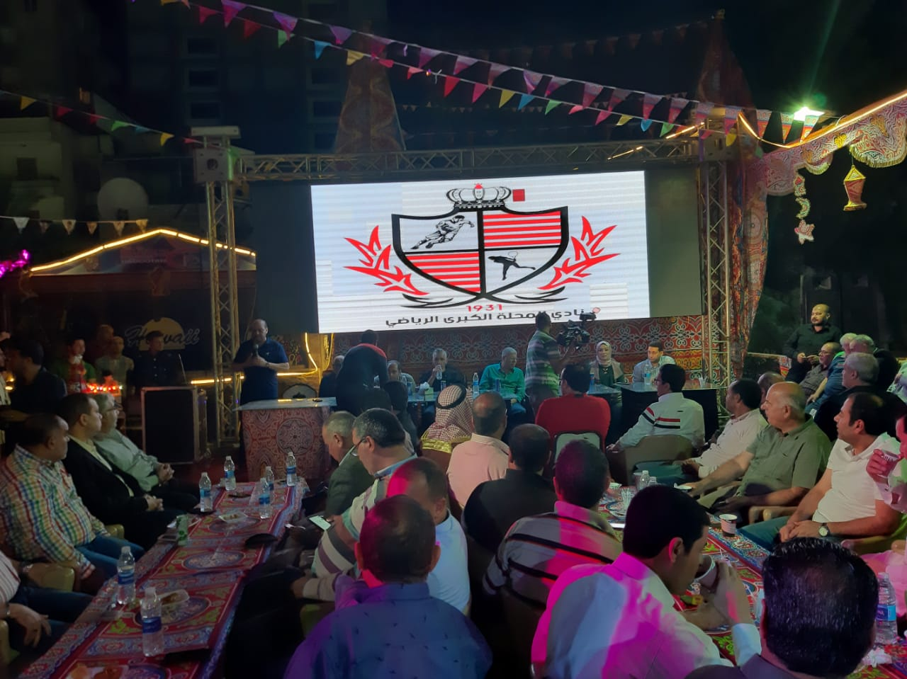 مجلس الجبلاية واعضاء الجمعية العمومية في افطار الشامي بالمحلة (3)