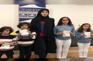 زوجة حفيد مؤسس قطر