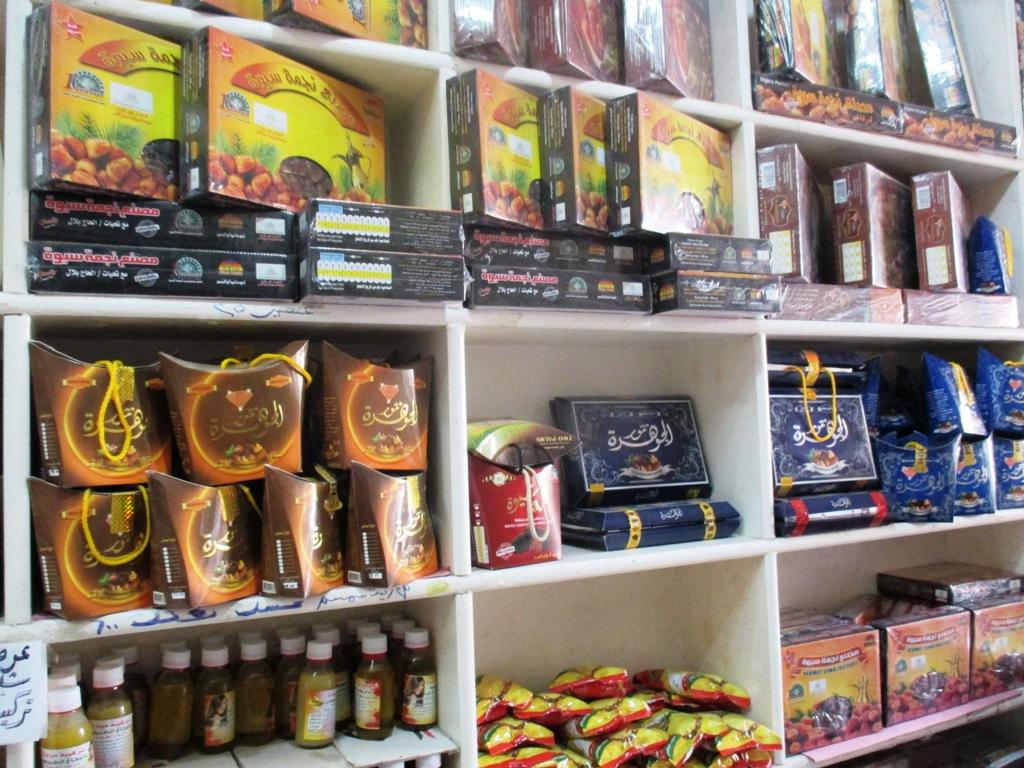 لح وزيتون مطروح يزين معظم الموائد المصرية خلال شهر رمضان (2)